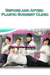 Before and After: Plastic Surgery Clinic