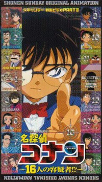 Detective conan movie ep 16 : Happy ending 2014 film