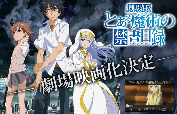 Specifically, the Index/Railgun team's new adventure is slated for February.