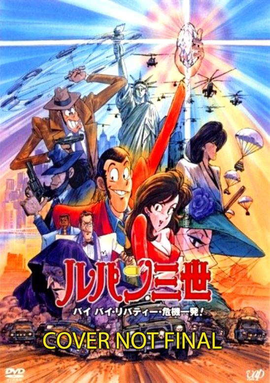 Previously announced the license of the fatal fury anime movie