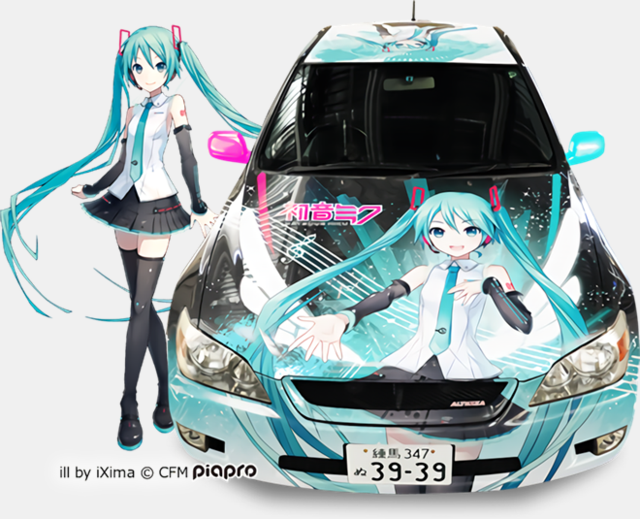 Crunchyroll ficial Hatsune Miku Car Wrapping Service