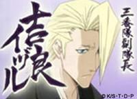 Izuru Kira