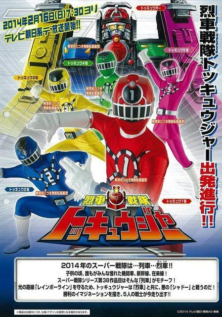 Crunchyroll - Meet Japan's New Super Sentai Team,