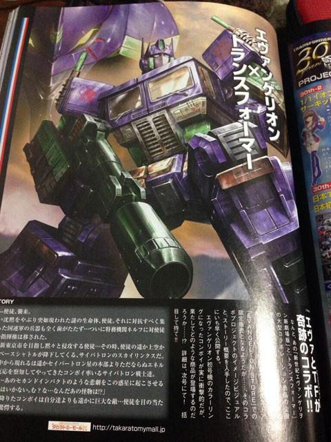 Visite au Japon: Transformers et autres robots - Mandarake, Tokyo Toy Show, Boutiques - etc - Page 3 Eda122c1c45bdccaa5e5af48b9f180211398360863_full