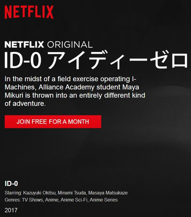 Streaming Service Netflix Has Published Their English Listing For ID 0 A Spring 2017 Original Mecha TV Anime Directed By Goro Taniguchi Code Geass