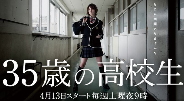 35 sai no koukousei / 35 Ya��nda Liseli / 2013 / Japonya / Online Dizi �zle