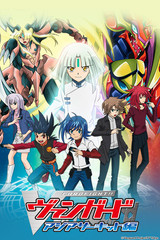 Cardfight!! Vanguard Asia Circuit (Season 2)