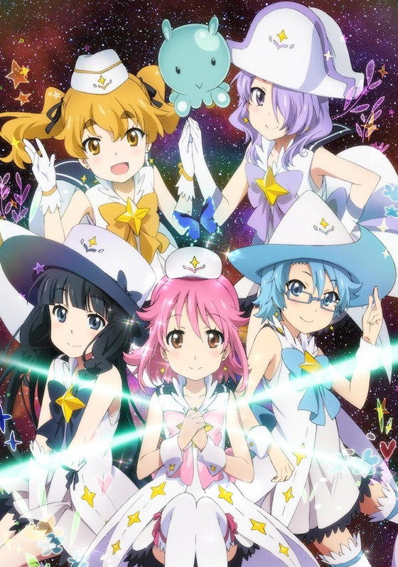 pleiades anime upon wish op tv kano pv song crunchyroll japan episode houkago