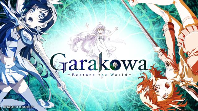 Garakowa Restore The World key wide