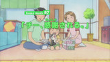 Chi's Sweet Home - Chi's New Address Episode 87