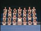 Takezono image