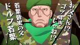 Monster Strike Episode 8