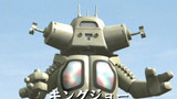 Ultraman Max Episode 14