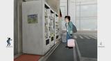 Vending Machine image