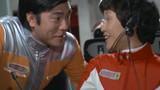 Ultraman 80 Episode 44