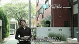 Culture Japan Episode 11