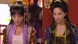 Kim Soo Ro Episode 30