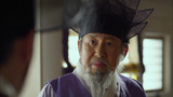 Arang and the Magistrate Episode 15