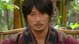 Kim Soo Ro Episode 29