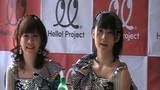 Berryz Kobo - Exclusive Interview