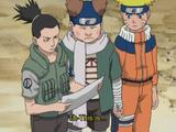 The Anbu Gives Up? Naruto's Recollection image
