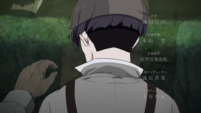 91 Days Episode 12 Slipping Through The Dirty Sky