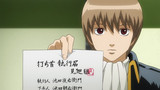 Gintama Season 3 (Eps 266-316) Episode 280