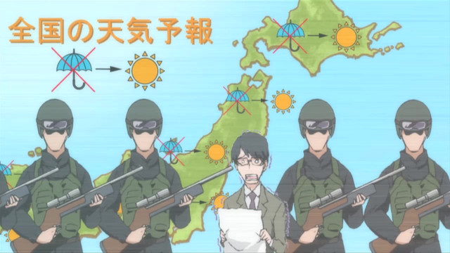Anime Characters Born On July 9 : Watch teekyuu episode online waterworld with senpai