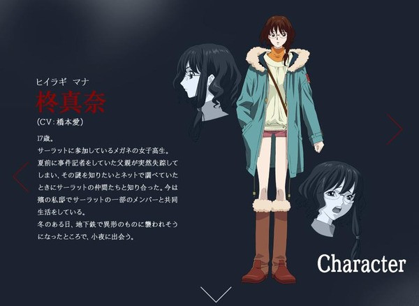 Blood C Anime Characters Wiki : Crunchyroll quot blood c the last dark site update offers