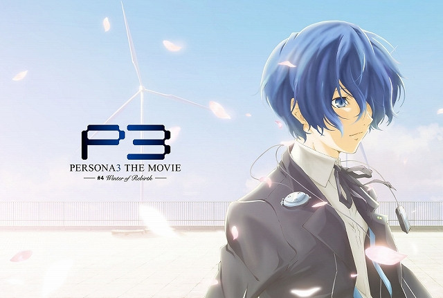"Képtalálat a következőre: ""Persona 3 the Movie 4: Winter of Rebirth"""