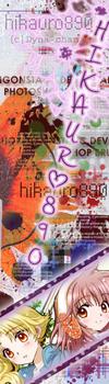 hikauro890