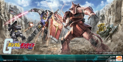 PS3 MMORPG