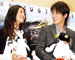 Crunchyroll - Forum - Yu Ymada and Oguri Shun dating? - Page 5