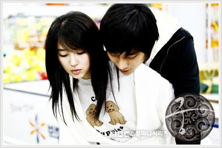 Yoon Eun Hye Boyfriend In Real Life Crunchyroll - Forum - ...