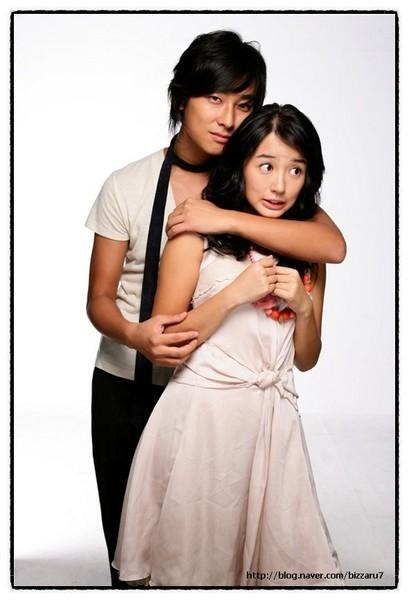 yoon eun hye and joo ji hoon relationship tips