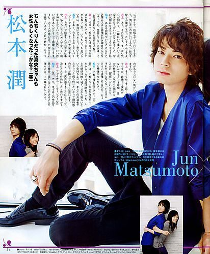 Inoue Mao And Matsumoto Jun Hookup For 9 Years