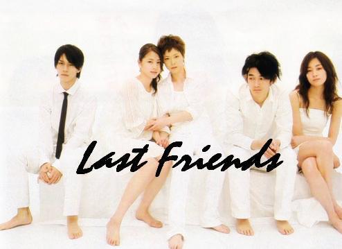 الاصدقاء last friends