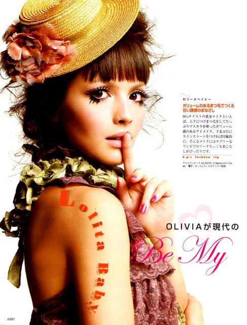 Olivia - Synchronicity