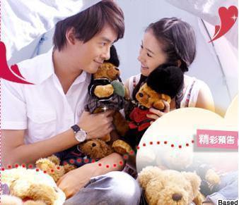Ariel lin and joe cheng dating 2010. rules for girls about dating guys.