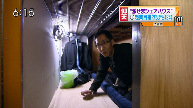 capsule apartment tokyo