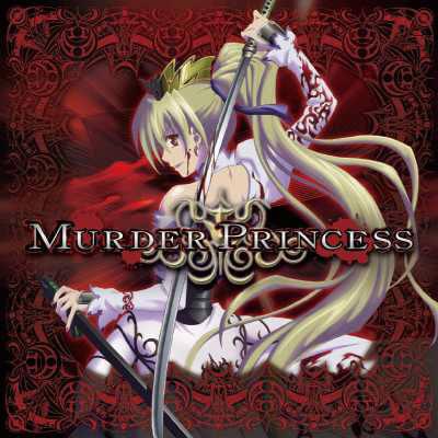 Murder Princess (OVA)