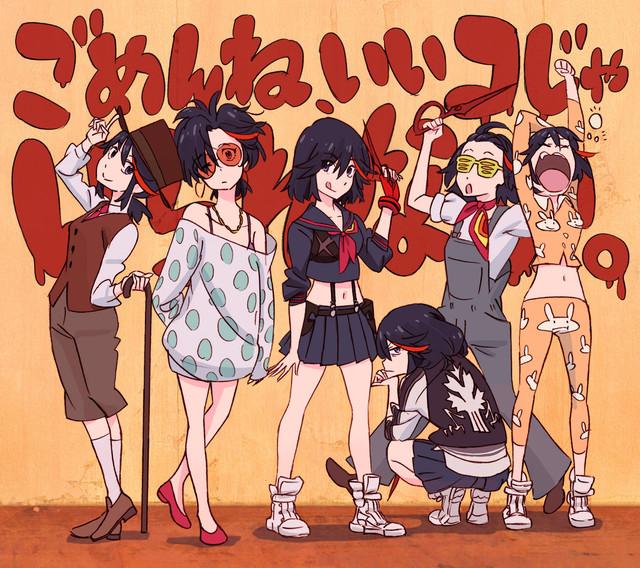 """Sukeban Deka Series 1: Inspiration For """"Kill La Kill"""" Ending"""