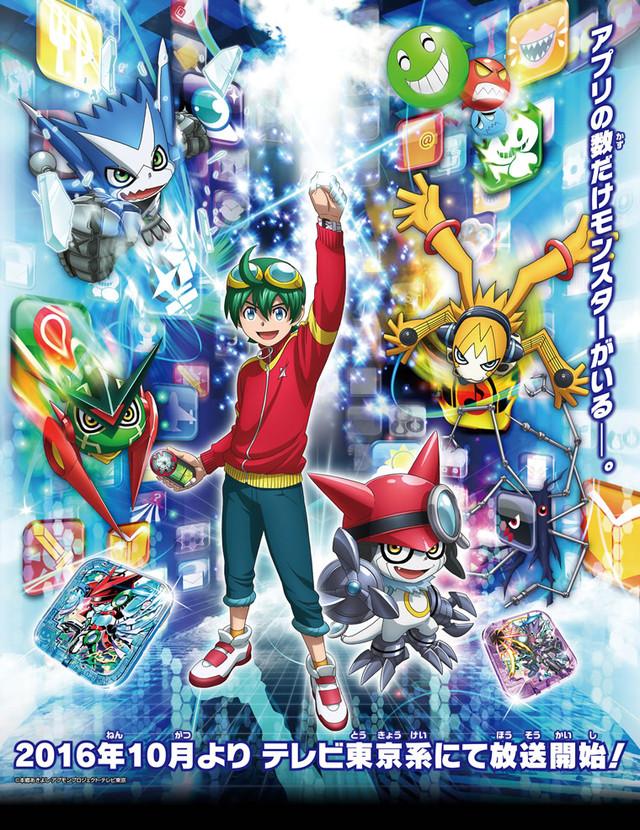 [ANIME] Digimon Universe - Appli Monsters 0c52da022f75542b86946146ea26d2ca1465492399_full