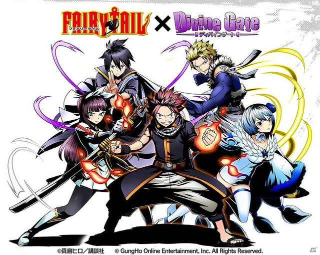 Fairy tail characters will be added into the mix later this week