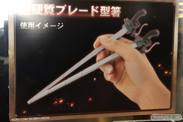 attack on titan chopsticks