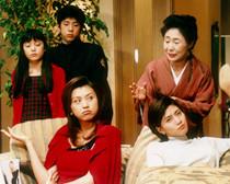 Akimahende! / 1998 / Japonya
