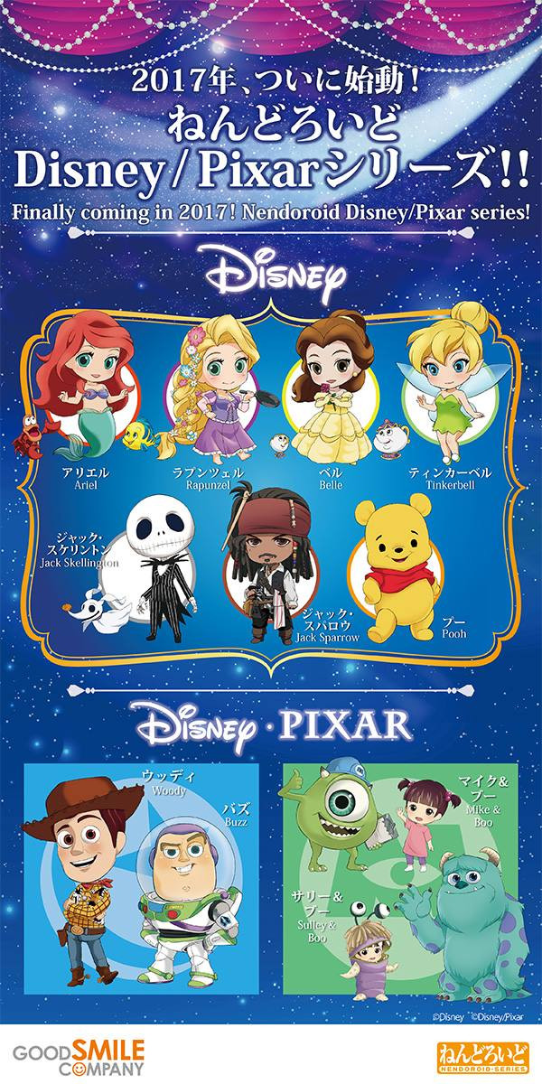 Crunchyroll Good Smile Company Reveals Plans For Disney Nendoroid Figures