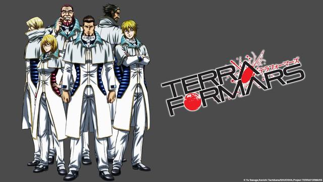 """""""Terra Formars"""""""