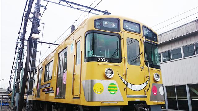 Classroom Train
