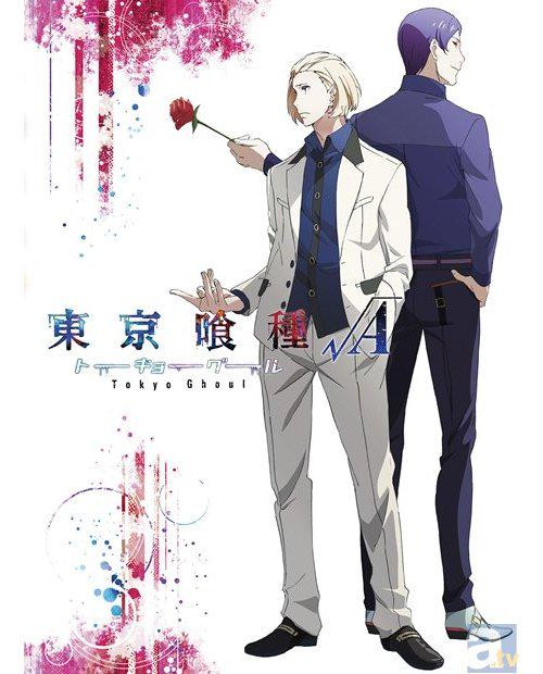 Anime Characters With 3 Letter Names : Crunchyroll quot tokyo ghoul jack ova planned